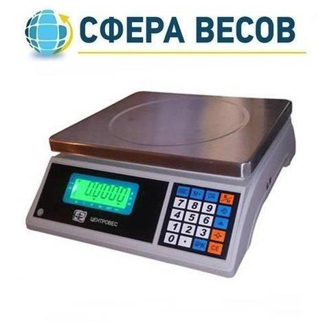 Весы счетные ВТЕ-Центровес-30-Т3С3 (30 кг), фото 2
