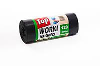 Мешки (пакеты) для мусора полиэтиленовый (мусорный пакет) Top Pack® 120л 10шт/рулон черный