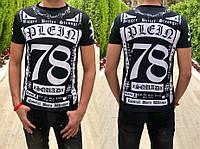 Мужская футболка Philipp Plein 78 46-52 Украина не линяет принт и сублимация печать Турецкая ткань