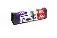 Мешки (пакеты) для мусора полиэтиленовый (мусорный пакет) Top Pack® 160л 10шт/рулон черный