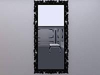 Зеркало резное раме, фото 1
