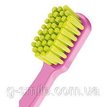 Зубная щетка CURAPROX Sensitive ultra soft CS 5460 (Мягкая упаковка)