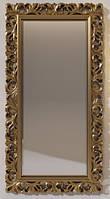 Зеркало в резной раме MIRROR 015, фото 1