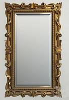 Зеркало в резной раме MIRROR 017, фото 1