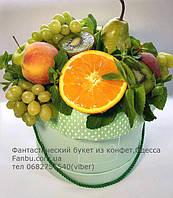 Букет из фруктов (киви,виноград,груша,апельсин,яблоко)