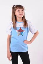 Футболка для девочки голубая  с нашивкой  Звезда от 6 до 10 лет(116;122;128;134;140)
