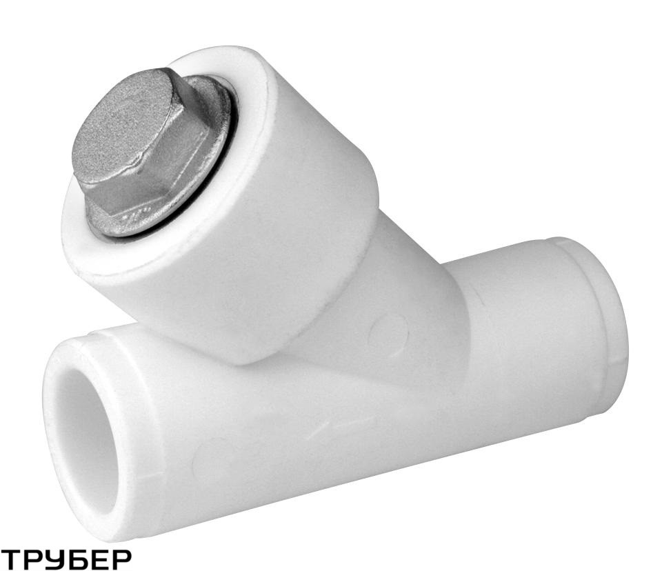 Фильтр грубой очистки D20 полипропилен внутренний*внутренний KALDE (белое)