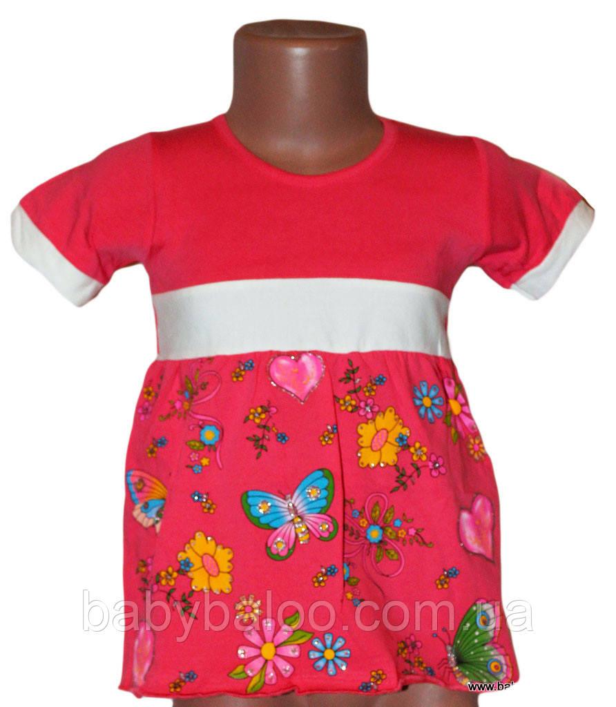"""Красивое платье на девочку """"Бабочки"""" (от 1 до 3 лет)"""