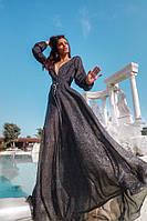 Платье 498  Madison