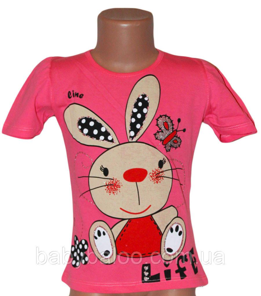 """Красивая футболка для девочки """"Заяц смешной"""" (от 5 до 8 лет)"""