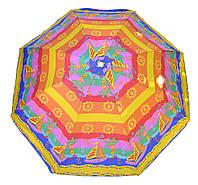 Пляжный зонт с серебристым напылением 1.8 м с наклоном Радуга, фото 1
