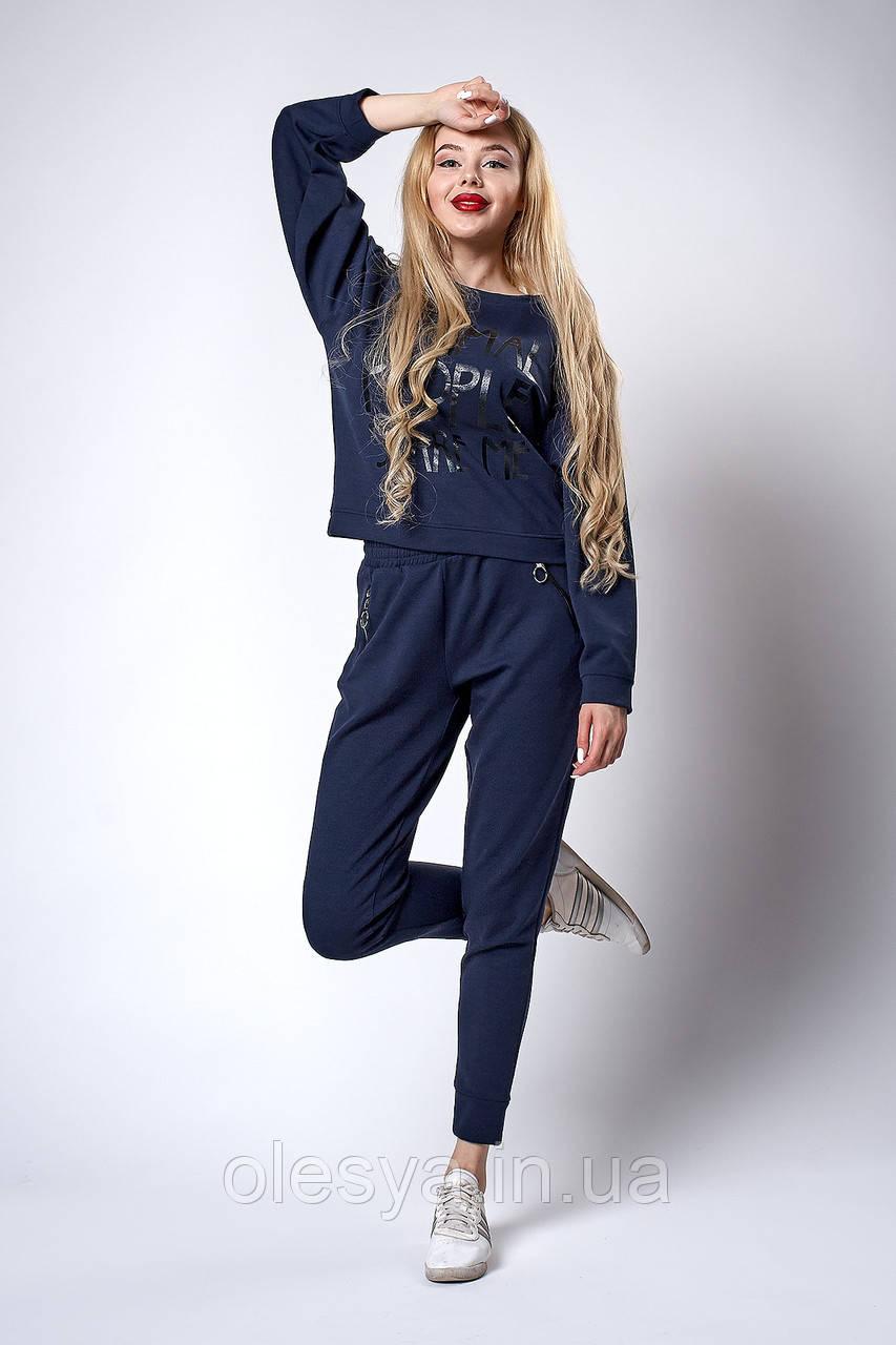 Женский трикотажный костюм. Код модели КТ-11-65-18. Цвет синий.