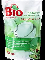 Бальзам для мытья посуды Авокадо и алоэ 500мл BIO дой-пак