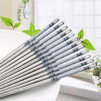 Китайские палочки для еды металлические 5 пар набор