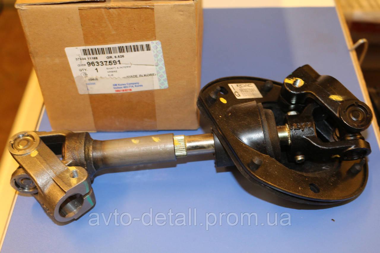 Вал рулевой промежуточный Нубира 00-03 GM 96337591