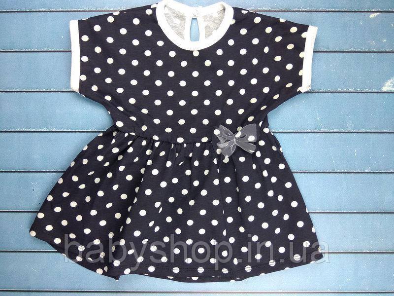 """Летнее платье на девочку """"Одри"""". Размер 26 (86см), 28 (98см), 30 (104см)"""