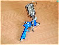 Краскопульт Air Pro 871 HVLP (Дюза 1 мм)