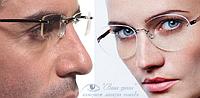 Очки безоправные длязрения +/-.