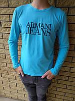 Батник мужской брендовый ARMANI JEANS
