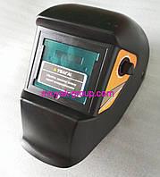 Маска сварочная X-treme WH-3100