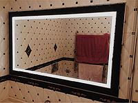 Зеркало с подсветкой Блэк 800*600
