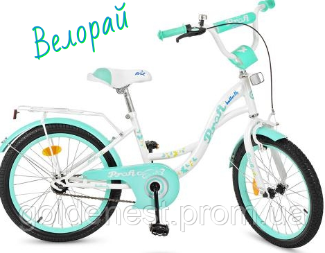 Детский двухколесный велосипед 20 дюймов Y2024 бело- мятный для девочек Profi от 6 до 11 лет