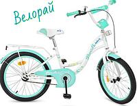 Детский двухколесный велосипед 20 дюймов Y2024 бело- мятный для девочек Profi от 6 до 11 лет, фото 1