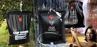 Душ для дачи и кемпинга (походный, переносной) Camp Shower 20л