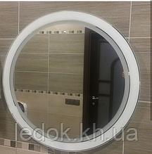 Зеркало круглое с подсветкой White 50*50см