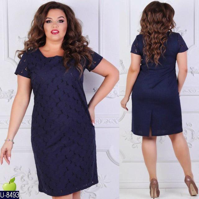 4b01e15b070f346 Элегантное летнее платье большого размера р.50-56: продажа, цена в ...