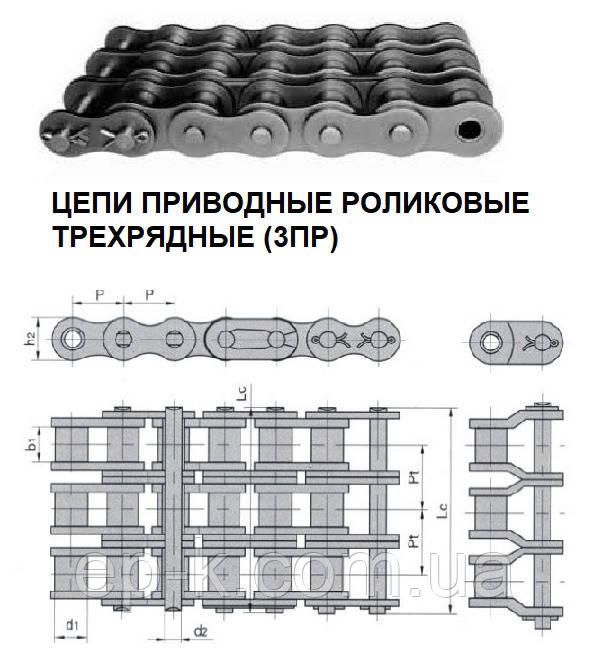 Цепи 3ПР - 19,05-9600-2 (ISO 12В-3)