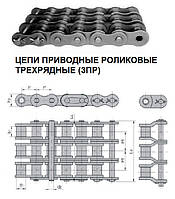 Цепи 3ПР - 25,4-17100-1 (ISO 16А-3)