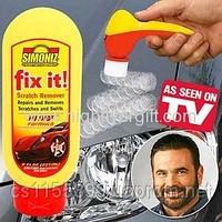 Средство для удаления царапин Scratch Repair Kit