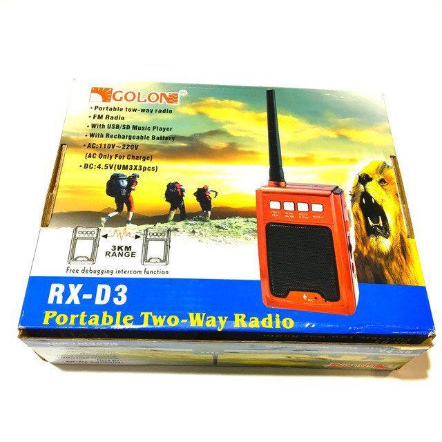 Рации RX-D3