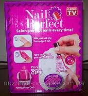 Идеальный комплект для ногтей the nail perfect kit
