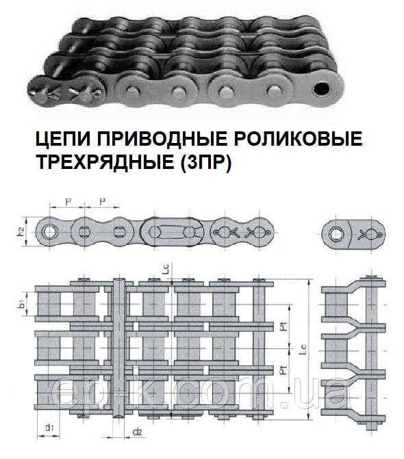 Цепи 3ПР - 38,1- 38100