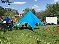 Тент Звезда 8м, голубой, (шести лучевой) , фото 1