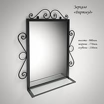 Зеркало Дартмуд Черный бархат (Tenero TM), фото 2
