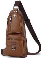 НОВИНКА 2018!! Удобная сумка через плечо Jeep1941 - ОРИГИНАЛ! (рюкзак-сумка) светло-коричневая