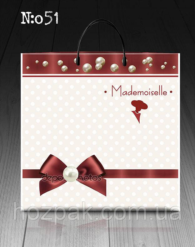 "Пакет с пластиковой ручкой 40х40 10шт. ""Mademoiselle 2"""