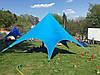 Палатка Звезда-8 детская маленькая - ГОЛУБАЯ