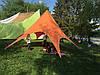 Палатка Звезда-8 детская маленькая - ОРАНЖЕВАЯ