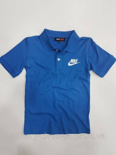 Синяя  брендовая футболка -поло для мальчиков с логотипом Nike