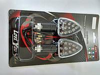 Повороты светодиодные (пара) лодочка, черные, белое стекло, №234007
