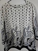 Блуза для беременных Купон, размер  XXL