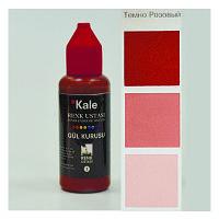Пигмент универсальный №2 Темно розовый   краситель - концентрат, фото 1