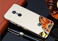Чехол зеркальный Xiaomi  Redmi 5 plus , рамка алюминий, зеркало акрил