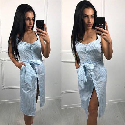 Модное летнее платье-сарафан, фото 2