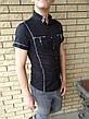 Рубашка мужская летняя коттоновая брендовая WEAWER JEANS, фото 4