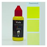 Пигмент универсальный №7 Лимонный - краситель - концентрат, фото 1